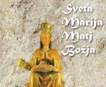 Copia di Copia di Copertina guida mostra 2013 - santuario